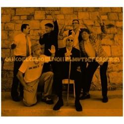 CD Quico el célio... 20 anys