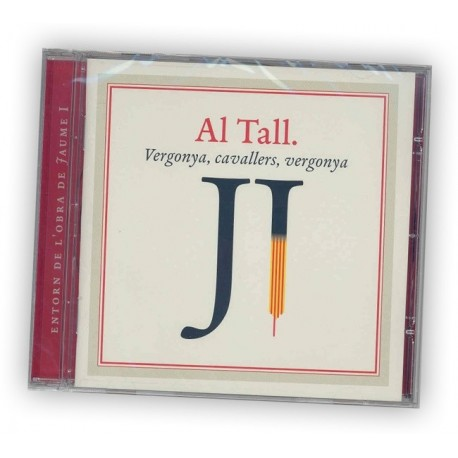 CD Al Tall Vergonya,cavallers,vergonya