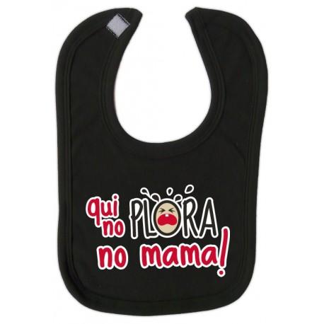 Pitet per nadó Qui no plora no mama