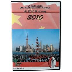 DVD Viatge a Xangai de la Colla Vella