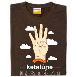 """Samarreta unisex """"Catalunya - votarem"""" en llengua de signes"""