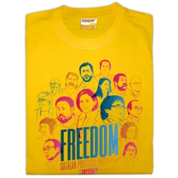 Samarreta Freedom Catalan political prisoners