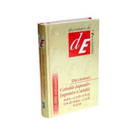 Llibre Dicc. Català-Japonès / Japonès-Català