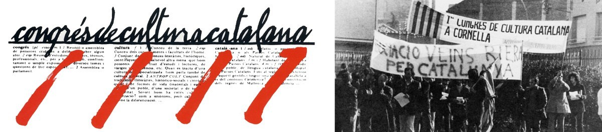 Fundació Congrés de Cultura Catalana